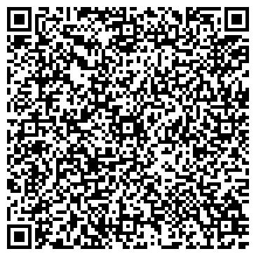 QR-код с контактной информацией организации Авиакомпания Марс РК, ООО