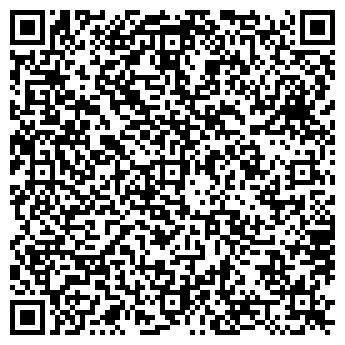 QR-код с контактной информацией организации Будет Виза, ООО