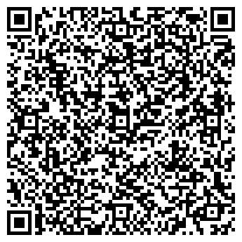 QR-код с контактной информацией организации Глобал тур, ООО