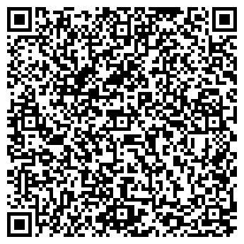 QR-код с контактной информацией организации Экспресс-2, ООО