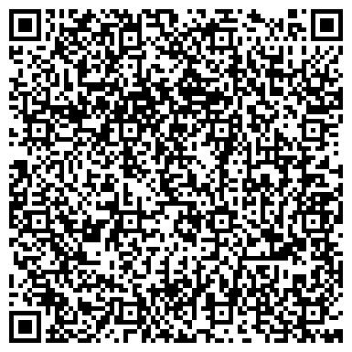 QR-код с контактной информацией организации Международные Авиалинии Украины, ЗАО