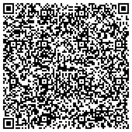 QR-код с контактной информацией организации Украинская хендлинговая компания, представительство авиакомпании UT air Украина, ООО
