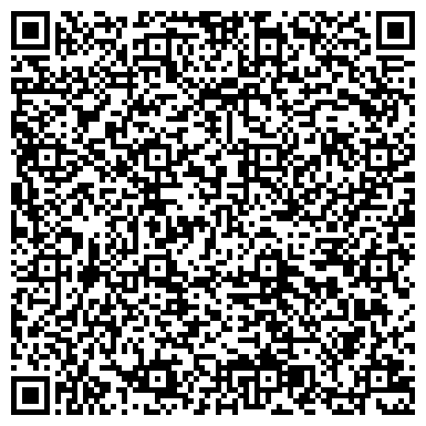 QR-код с контактной информацией организации Dixie travel (Дикси тревел), ТОО