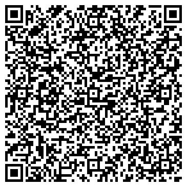 QR-код с контактной информацией организации Phaeton tour (Фаетон тур), ТОО