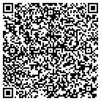 QR-код с контактной информацией организации Трансавиа Сервис, ТОО