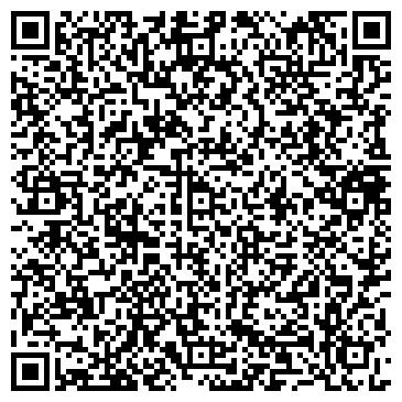 QR-код с контактной информацией организации Таджик Эйр, ТОО