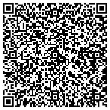 QR-код с контактной информацией организации Otan travel (Отан трэвл), ТОО