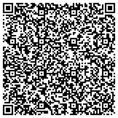 QR-код с контактной информацией организации Caspian Catering Service (Каспиан Катеринг Сервис), ТОО