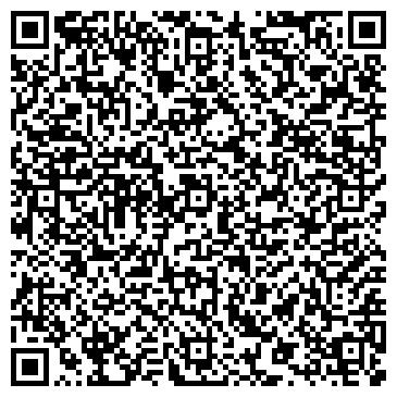 QR-код с контактной информацией организации Аiry tour (Эри тур) (турагенство), ТОО