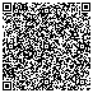 QR-код с контактной информацией организации Нурар тур, ТОО туристская компания