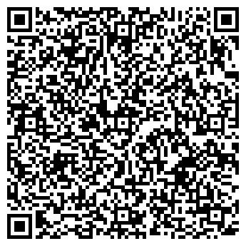 QR-код с контактной информацией организации Авис, ТОО