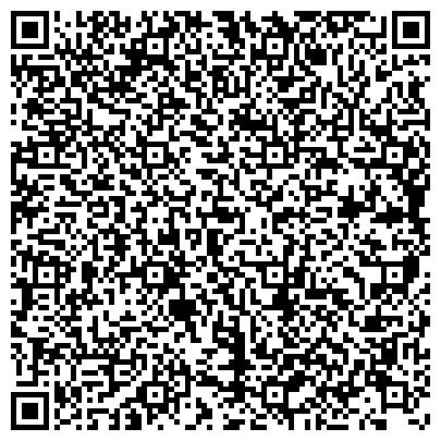 QR-код с контактной информацией организации Oriental Global Express (Ориентэл Глобал Экспресс), ТОО