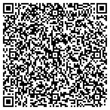 QR-код с контактной информацией организации Эверест-89, ТОО туроператор