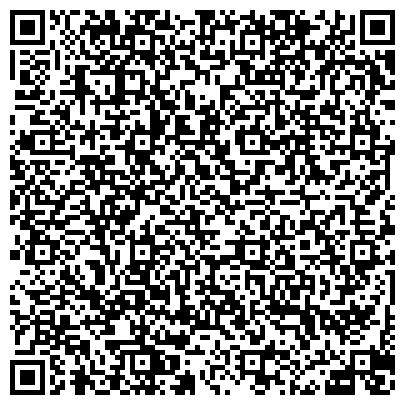 QR-код с контактной информацией организации Усть-Каменогорский автовокзал, ТОО
