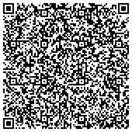 QR-код с контактной информацией организации Travel Express (Трэвел Экспрес), Филиал