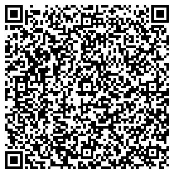 QR-код с контактной информацией организации ТРАНСТУРС Казахстан, ТОО