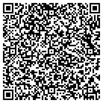 QR-код с контактной информацией организации Компания Кумбез, ТОО