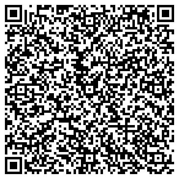 QR-код с контактной информацией организации Авиаагентство Аризона, ТОО