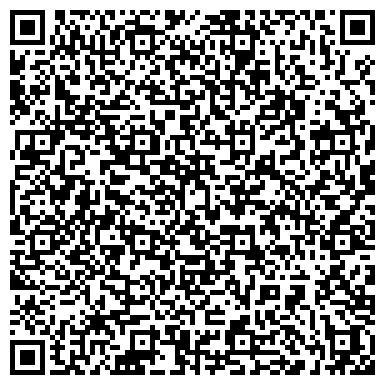 QR-код с контактной информацией организации Queen Tour (Куин Таур), ТОО