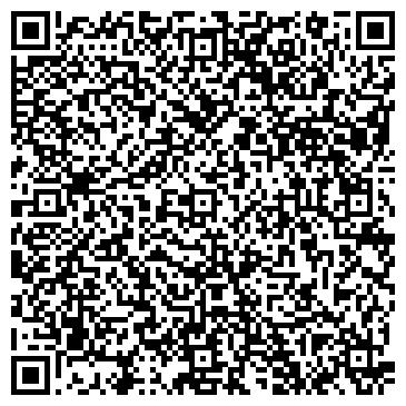 QR-код с контактной информацией организации Happy Way (Хэппи Уэй), ТОО