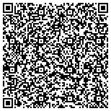 QR-код с контактной информацией организации Транс Турс Казахстан, ТОО