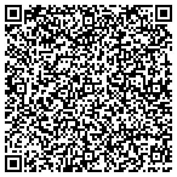 QR-код с контактной информацией организации Авиа энд Райлвэй Комплекс Сервис, ТОО