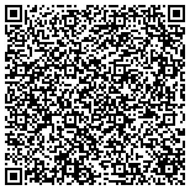 QR-код с контактной информацией организации Carlson wagonlit travel LLP (Карлсон вагонлит трэвл ЛЛП), ТОО