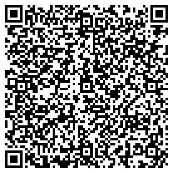 QR-код с контактной информацией организации Юни Турс,ТОО