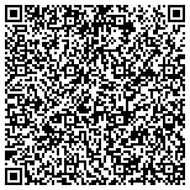 QR-код с контактной информацией организации National-Travel (Нэшенел-Трэвел), ТОО