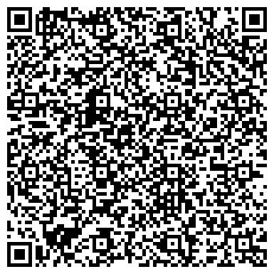 QR-код с контактной информацией организации Asia Airlines (Азия Эйрлайнес), ТОО Авиакомпания