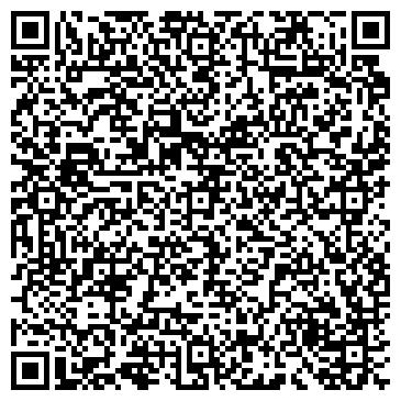 QR-код с контактной информацией организации Fly&travel (ФлуТрэйвл), ТОО