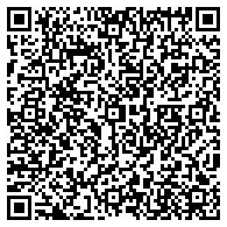 QR-код с контактной информацией организации Ost-West, ТОО
