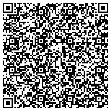 QR-код с контактной информацией организации China Southern Airlines, (Чайна Саусерн Эйрлайнс), ТОО
