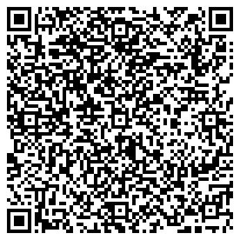 QR-код с контактной информацией организации Делиус-Терра, ОДО