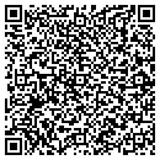 QR-код с контактной информацией организации Стиваль, ЧП
