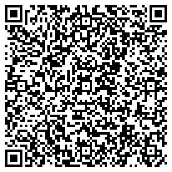 QR-код с контактной информацией организации Пан Терра Тревел, ЧП