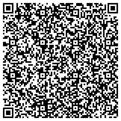 QR-код с контактной информацией организации Deluxe Travel Master Otdyha (Делюкс Трэвл Мастер Отдыха), ТОО