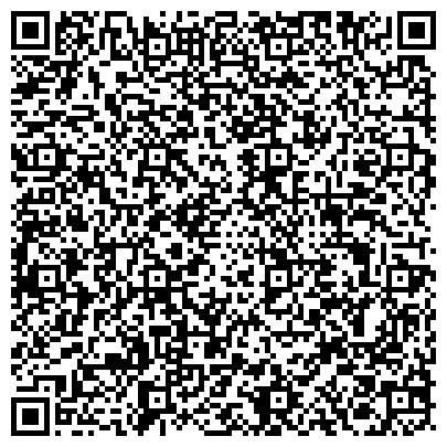 QR-код с контактной информацией организации Тан Трэвел (Туристическая фирма), ТОО