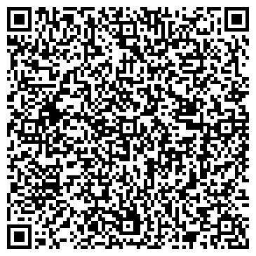 QR-код с контактной информацией организации Siam (Сиам),ТОО