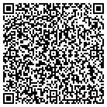 QR-код с контактной информацией организации Трэйдтур, ОДО