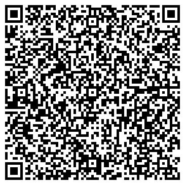 QR-код с контактной информацией организации Браво плюс, ТОО