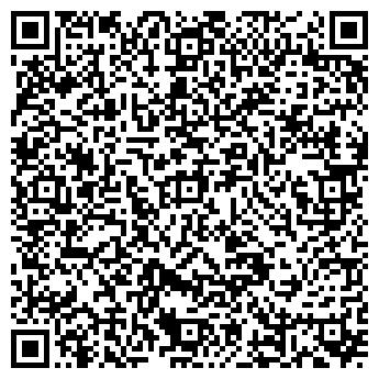 QR-код с контактной информацией организации Вип круиз интернешнл, ТОО