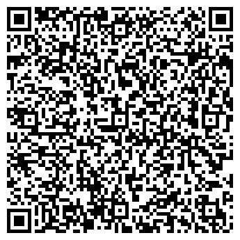 QR-код с контактной информацией организации Беларустурист, ТЭУП