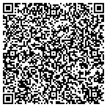 QR-код с контактной информацией организации Макс Трэвел Стар, ТОО
