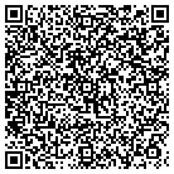 QR-код с контактной информацией организации Внешинтурист, СП