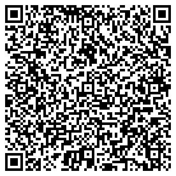 QR-код с контактной информацией организации Вокруг света, ООО