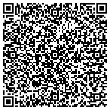 QR-код с контактной информацией организации Интер Холидей Сервис, ООО