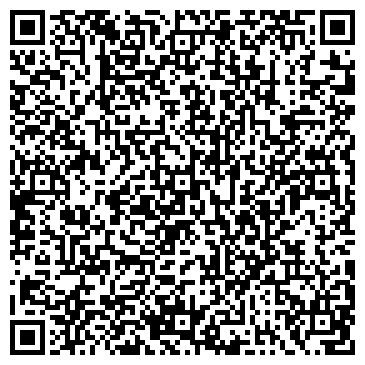 QR-код с контактной информацией организации Балу, Туристическое агенство