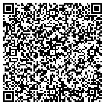 QR-код с контактной информацией организации Артинтур,ООО