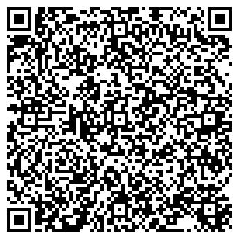 QR-код с контактной информацией организации Грандтур, ООО